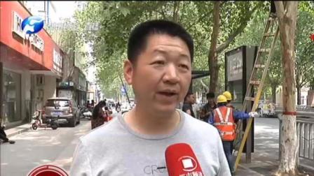 """郑州:空中""""蜘蛛网""""入地  欢迎市民电话反映——你家旁边  有这么乱的线缆没"""