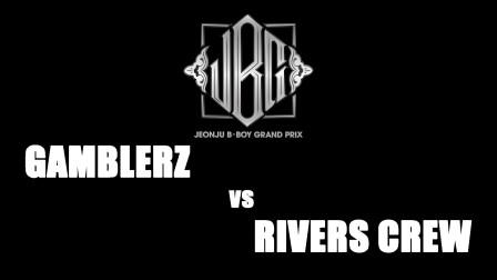 【2019 JEONJU BBOY GRAND PRIX】GAMBLERZ vs RIVERS CREW|决赛