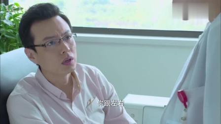 产科男医生:小小问思贤什么时候回家,钱妈都要给钱蕾介绍对象了