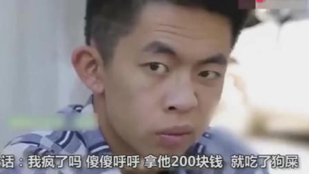 看笑话学壮话,广西上林壮话视频,养猪二货吃喜酒