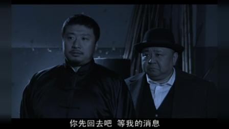 燕双鹰不得了,独自一人将中统在上海的总部端掉,将绑架燕双鹰手下的责任推到中统头上,并打算将燕双鹰消灭
