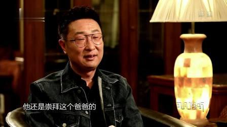 林永健专访——演员的自我修养  可凡倾听 20190505 高清版