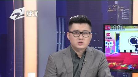 九点半 2019 云集微店上市背后:付费会员的路在中国行得通吗?