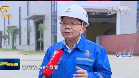 南宁:加快县区特色工业发展 推动产业高质量发展