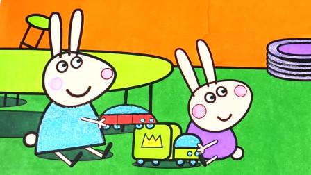 小范亲子简笔画 小猪佩奇简笔画之兔子姐妹玩汽车玩具卡通上色游戏