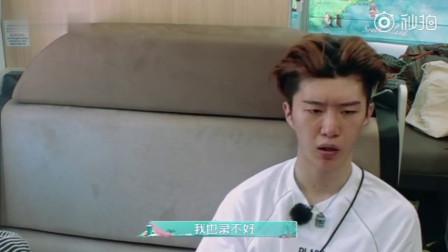 范丞丞怕吃苦节目录制中撂挑子。网友:回家让你姐姐养着你吧!