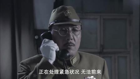 孤岛飞鹰:燕双鹰神一样操作,今井武夫得知宫本到印钞厂大事不妙