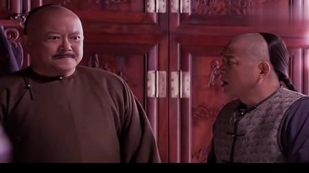 和珅让刘全弯一下胳膊,结果刘全使反了劲,和二太搞笑了