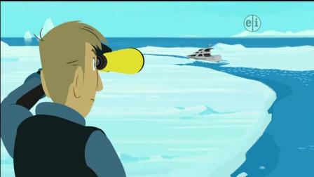 科普动漫-动物兄弟Wild.Kratts.S01E07.Polar.Bears.Don.t.Dance.北极熊不要跳舞