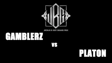 2019 JEONJU BBOY GRAND PRIX】GAMBLERZ vs PLATON |八强