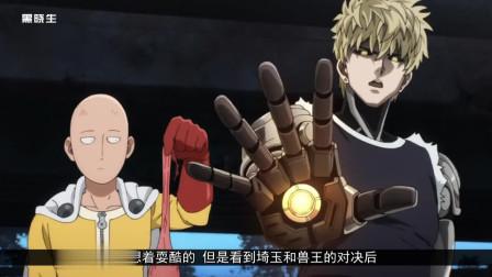 一拳超人:埼玉也有仁慈的时候!尚有几位从他手中活下的怪人!