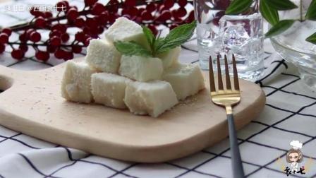 讲真, 椰蓉牛奶小方做法步骤简单, 口感松润, 自己做比外面买好吃