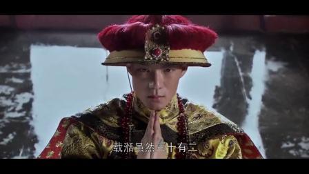 """""""特种兵""""出身的皇帝,给列祖列宗赔个不是!"""