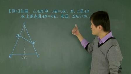 初中数学:中考必考点,几何总合的三大知识点讲解,教你技巧做题