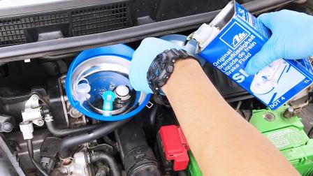 新手司机看过来,轻松更换刹车油so easy!