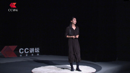 【CC speech】Jiang Miao:Where Language Ends, Art Begins