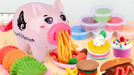 小猪佩奇的面条机玩具,学习做手工美食,做个不挑食的乖崽崽!