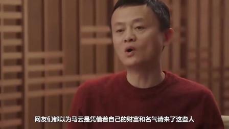 洪金宝:《功守道》没有人看马云的面子,厉害的居然是李连杰