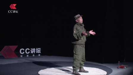 【CC speech】Xu Yukun:Dreaming of What's Beyond, My Decision to Travel the World