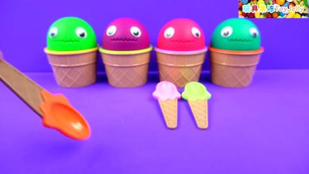 4色冰淇淋杯加米老鼠奇趣蛋!轻松学习英文单词!