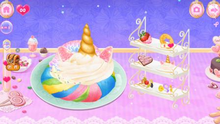 莉比小公主制作蛋糕 欣欣玩游戏