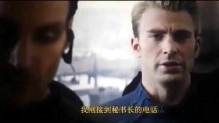 《复仇者联盟4》钢铁侠穿越时空,看到了之前的自己,准备作战计划