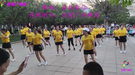 2019火爆广场鬼步舞《真的爱你》舞步时尚大气,好看又好学!