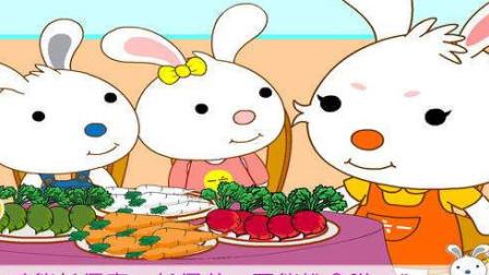 兔宝宝游乐园 儿童益智动漫 幼儿开心乐园