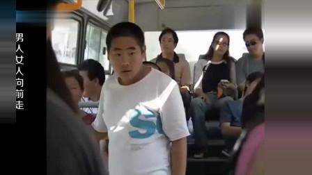 姐姐乘公共汽车怀疑别人弄脏了,小偷上了课,还让她赔钱丢脸,真叫人恼火。