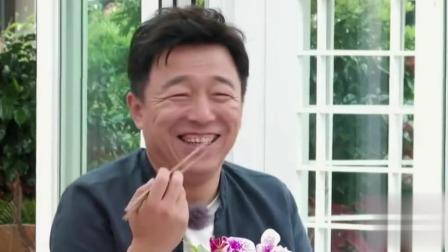 黄渤录新综艺,爆笑点菜吃霸王餐,旁边阿姨笑出眼泪