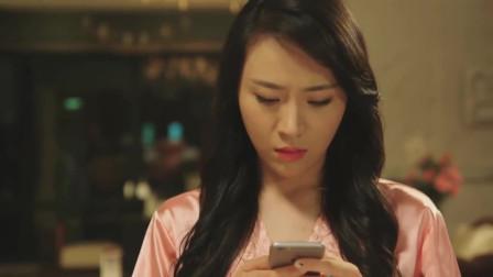 风光大嫁:趁着老公上厕所,老婆偷看他的手机,这表情说明有问题