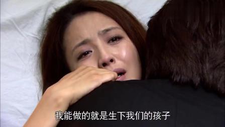 """恋恋不忘:灰姑娘哀求总裁""""让我生下这个孩子!"""""""