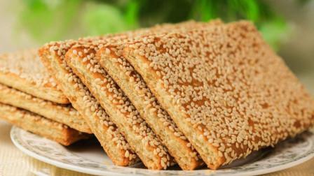 饼干不用外面买!教你在家自己做,酥脆可口,越吃越想吃!