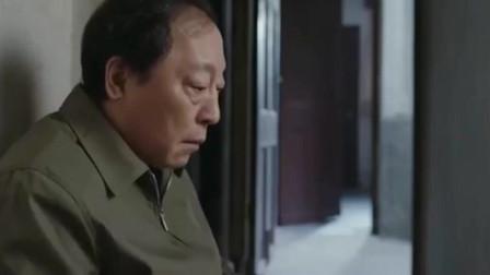 都挺好:倪大红姚晨,立下毒誓不养老送终!郭京飞和媳妇颜面扫地