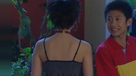 家有儿女:刘星和女友约会被刘梅发现,没想到女孩居然是她?