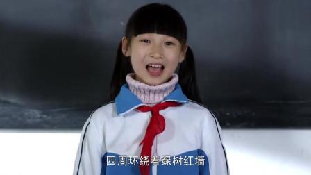 童梅参加了歌唱比赛,一首歌感动了所有评委。