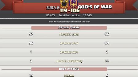 【龙啸九天】VS【GOD'S OF WAR】十二本三星精选 #300 | TH12 War Attack