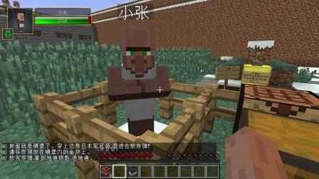 大海解说 我的世界Minecraft 搞笑解密炸日本鬼子炮楼