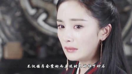 《密室大逃脱》第6期任务失败,杨幂发文道歉,粉丝党炸开锅了