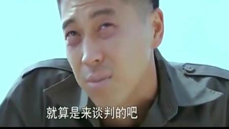 东江英雄刘黑仔:孤胆英雄的他,拐杖比枪与国民党同归于尽