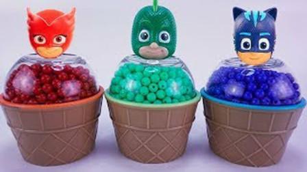 太空沙冰淇淋魔力变彩虹豆豆冰淇淋,循环创意激发宝宝色彩创造力
