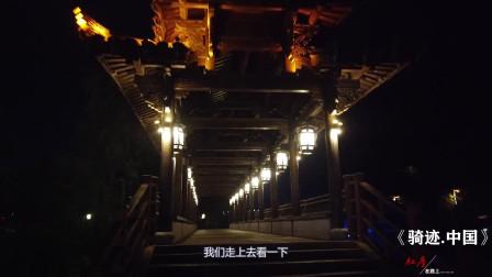 """""""廊桥遗梦""""之中国最美畲族自治县景宁县"""