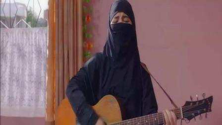 蒙面少女在youtube一炮而红,却只敢带黑纱唱歌,只因身世太复杂