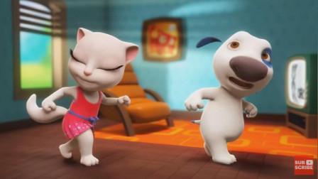 为什么汤姆猫总是被汉克狗截胡,安吉拉是我的!汤姆猫游戏