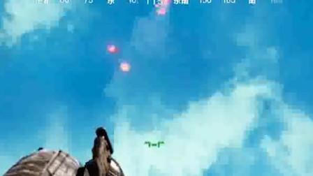 刺激战场易水寒 在机场捡了六把信号枪,结果把神仙引来了,上演诛仙大战!