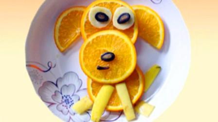 趣味水果拼盘,橙子秒变可爱小狗,步骤简单易学