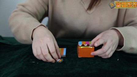 教你怎么用卡纸做一张可爱的小床,可爱又好玩制作方法还很简单