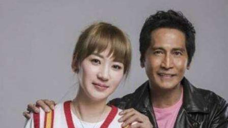 富二代唱歌未走红,26岁嫁50岁的歌王,儿女双全