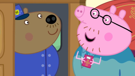 小猪佩奇 猪爸爸拿着火车票上车 简笔画