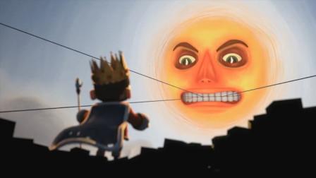 获奖无厘头动画:太阳爱岗敬业不下班,国王强制逼迫导致太阳毁没